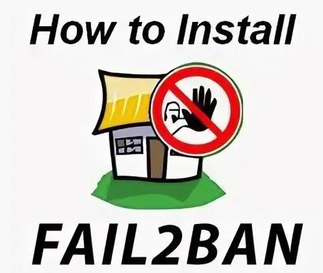 Установка fail2ban на Linux