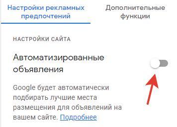 Как заработать на рекламе на информационном сайте