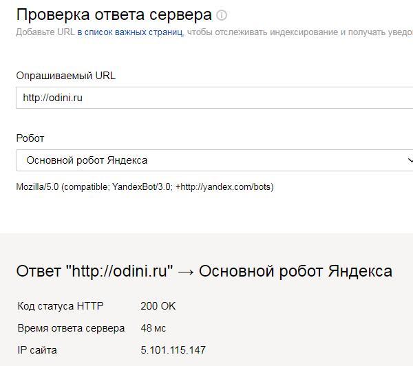 Протокол http против https