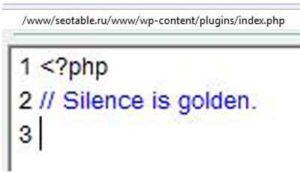 Защищаем скрипт PHP от прямого вызова