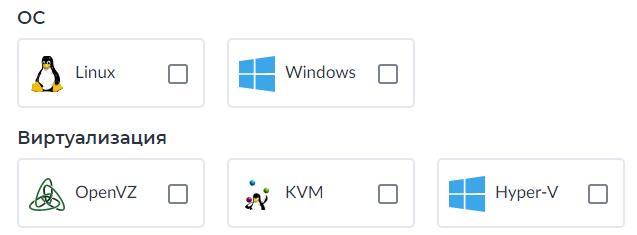 Как выбрать VPS/VDS по параметрам